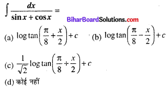 Bihar Board 12th Maths Objective Answers Chapter 7 समाकलन Q8