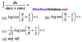 Bihar Board 12th Maths Objective Answers Chapter 7 समाकलन Q8