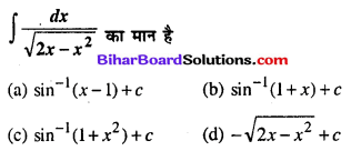 Bihar Board 12th Maths Objective Answers Chapter 7 समाकलन Q80