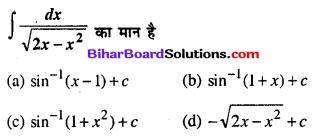 Bihar Board 12th Maths Objective Answers Chapter 7 समाकलन Q80