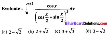 Bihar Board 12th Maths Objective Answers Chapter 7 Integrals Q33