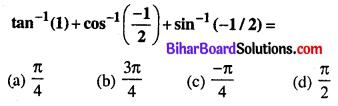 Bihar Board 12th Maths VVI Objective Questions Model Set 1 in English Q8