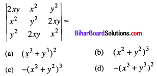 Bihar Board 12th Maths VVI Objective Questions Model Set 2 in English Q5