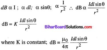 Bihar Board 12th Physics Model Question Paper 1 in English Medium 26
