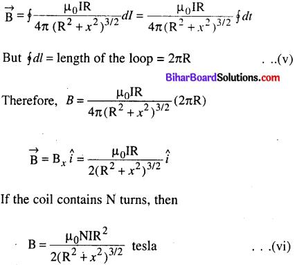 Bihar Board 12th Physics Model Question Paper 1 in English Medium 29
