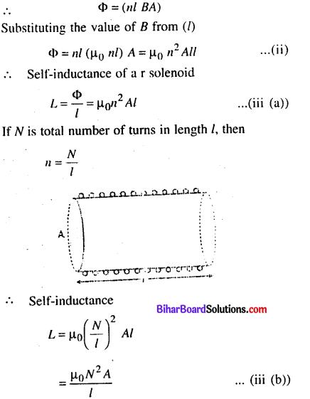 Bihar Board 12th Physics Model Question Paper 2 in English Medium 25