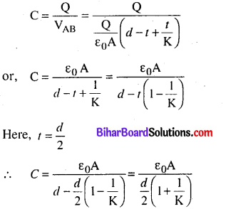 Bihar Board 12th Physics Model Question Paper 3 in English Medium 12