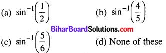 Bihar Board 12th Physics Model Question Paper 4 in English Medium 2