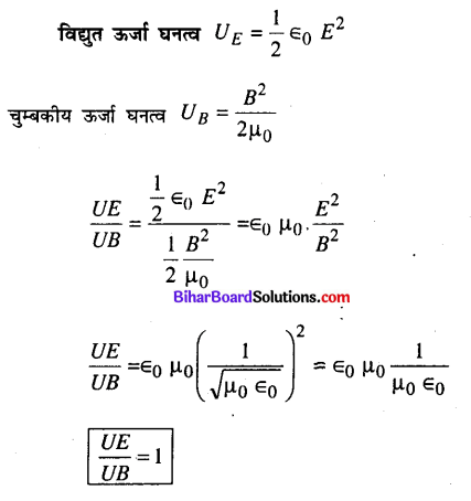 Bihar Board 12th Physics Model Question Paper 4 in Hindi - 11