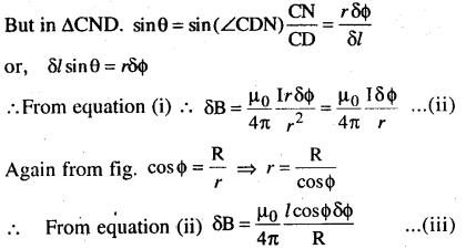 Bihar Board 12th Physics Model Question Paper 5 in English Medium 22