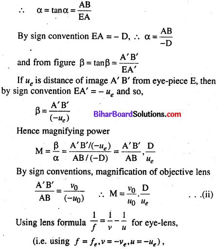 Bihar Board 12th Physics Model Question Paper 5 in English Medium 27
