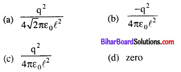 Bihar Board 12th Physics Objective Answers Chapter 1 Electric Charges and Fields - 1