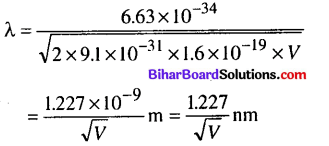 Bihar Board 12th Physics Objective Answers Chapter 11 Dual Nature of Radiation and Matter - 14
