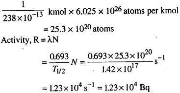 Bihar Board 12th Physics Objective Answers Chapter 13 Nuclei in english medium 10