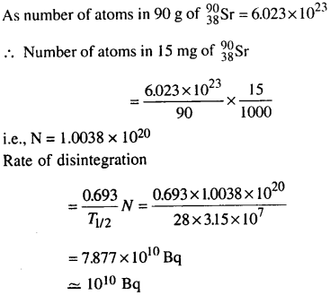 Bihar Board 12th Physics Objective Answers Chapter 13 Nuclei in english medium 14