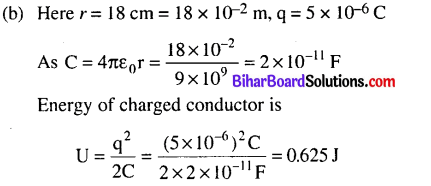 Bihar Board 12th Physics Objective Answers Chapter 2 Electrostatic Potential and Capacitance - 13