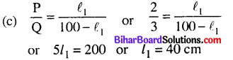 Bihar Board 12th Physics Objective Answers Chapter 3 Current Electricity - 17