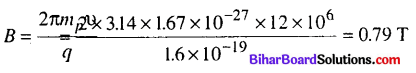 Bihar Board 12th Physics Objective Answers Chapter 4 Moving Charges and Magnetism - 12