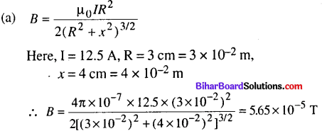Bihar Board 12th Physics Objective Answers Chapter 4 Moving Charges and Magnetism - 13