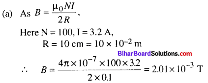Bihar Board 12th Physics Objective Answers Chapter 4 Moving Charges and Magnetism - 18
