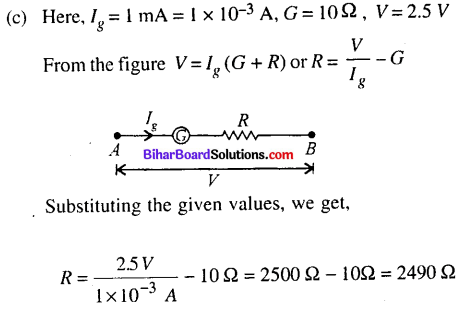 Bihar Board 12th Physics Objective Answers Chapter 4 Moving Charges and Magnetism - 21