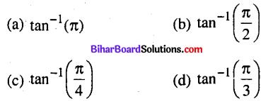 Bihar Board 12th Physics Objective Answers Chapter 7 प्रत्यावर्ती धारा - 2