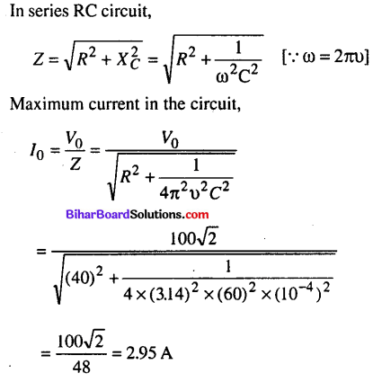 Bihar Board 12th Physics Objective Answers Chapter 7 Alternating Current - 12