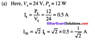 Bihar Board 12th Physics Objective Answers Chapter 7 Alternating Current - 16