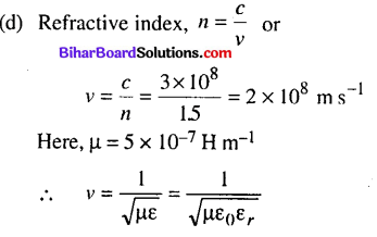 Bihar Board 12th Physics Objective Answers Chapter 8 Electromagnetic Waves - 6