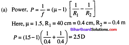 Bihar Board 12th Physics Objective Answers Chapter 9 Ray Optics and Optical Instruments - 15