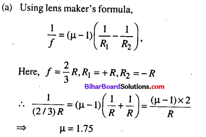 Bihar Board 12th Physics Objective Answers Chapter 9 Ray Optics and Optical Instruments - 7