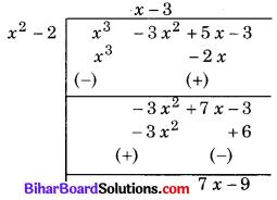 Bihar Board Class 10 Maths Solutions Chapter 2 बहुपद Ex 2.3 Q1.1