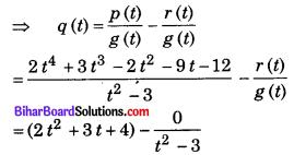 Bihar Board Class 10 Maths Solutions Chapter 2 बहुपद Ex 2.3 Q2