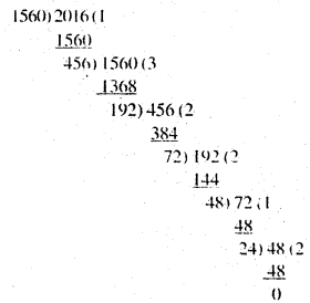 Bihar Board Class 6 Maths Solutions Chapter 3 संख्याओं का खेल Ex 3.4 Q7