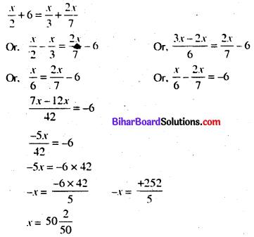 Bihar Board Class 7 Maths Solutions Chapter 11 सरल समीकरण Ex 11.3 Q5