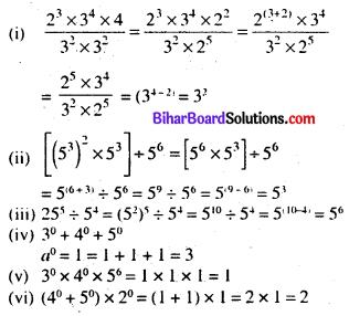 Bihar Board Class 7 Maths Solutions Chapter 8 घातांक Ex 8.2 Q2