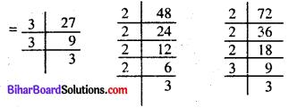 Bihar Board Class 7 Maths Solutions Chapter 8 घातांक Ex 8.2 Q3.2