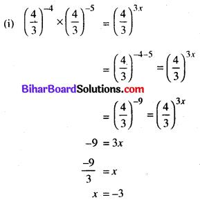 Bihar Board Class 8 Maths Solutions Chapter 10 घातांक और घात Ex 10.1 Q10