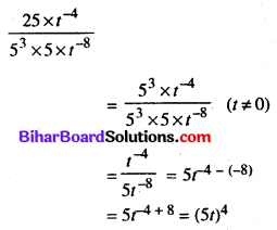 Bihar Board Class 8 Maths Solutions Chapter 10 घातांक और घात Ex 10.1 Q12.1