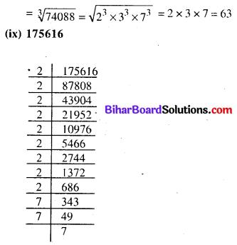 Bihar Board Class 8 Maths Solutions Chapter 6 घन और घनमूल Ex 6.2 Q1.5