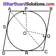 Bihar Board Class 10 Maths Solutions Chapter 10 वृत्त Ex 10.2 Q11