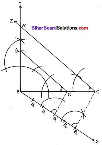 Bihar Board Class 10 Maths Solutions Chapter 11 रचनाएँ Ex 11.1 Q7