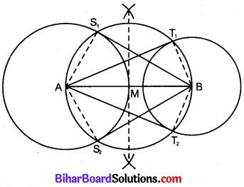 Bihar Board Class 10 Maths Solutions Chapter 11 रचनाएँ Ex 11.2 Q5