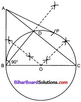 Bihar Board Class 10 Maths Solutions Chapter 11 रचनाएँ Ex 11.2 Q6