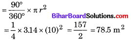Bihar Board Class 10 Maths Solutions Chapter 12 वृतों से संबंधित क्षेत्रफल Ex 12.2 Q8.2