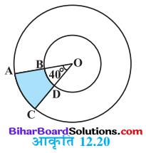 Bihar Board Class 10 Maths Solutions Chapter 12 वृतों से संबंधित क्षेत्रफल Ex 12.3 Q2