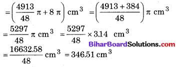 Bihar Board Class 10 Maths Solutions Chapter 13 पृष्ठीय क्षेत्रफल एवं आयतन Ex 13.2 Q8.2