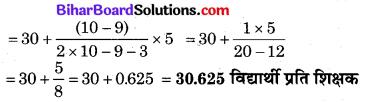 Bihar Board Class 10 Maths Solutions Chapter 14 सांख्यिकी Ex 14.2 Q4.2