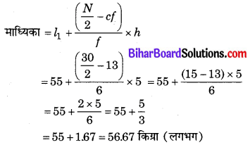 Bihar Board Class 10 Maths Solutions Chapter 14 सांख्यिकी Ex 14.3 Q7.2