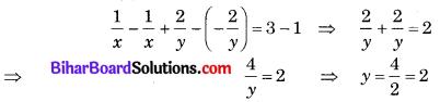 Bihar Board Class 10 Maths Solutions Chapter 3 दो चरों वाले रैखिक समीकरण युग्म Additional Questions SAQ 4.2